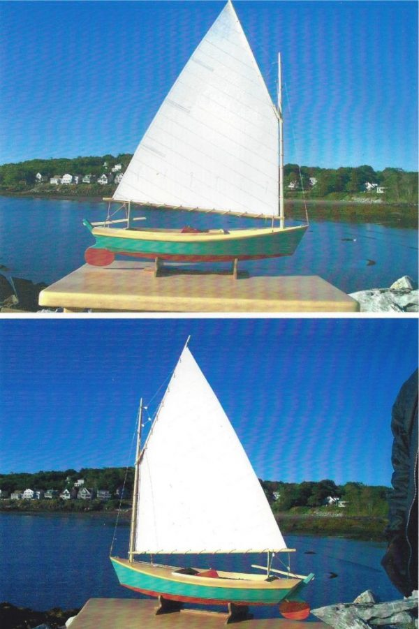 Friendship Catboat 16'