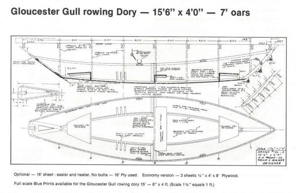 """Gloucester Light Dory - 15'-6"""" x 4'-0"""""""