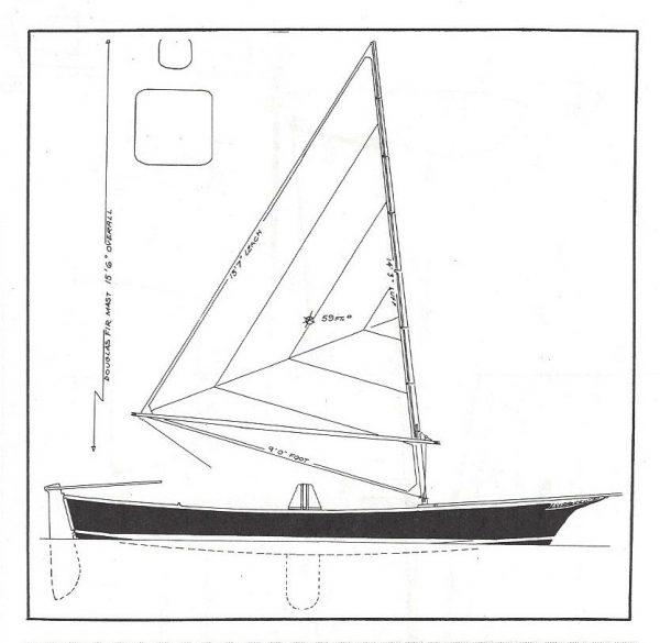 """Surf Crabskiff - 15'-6"""" x 3'-7"""""""